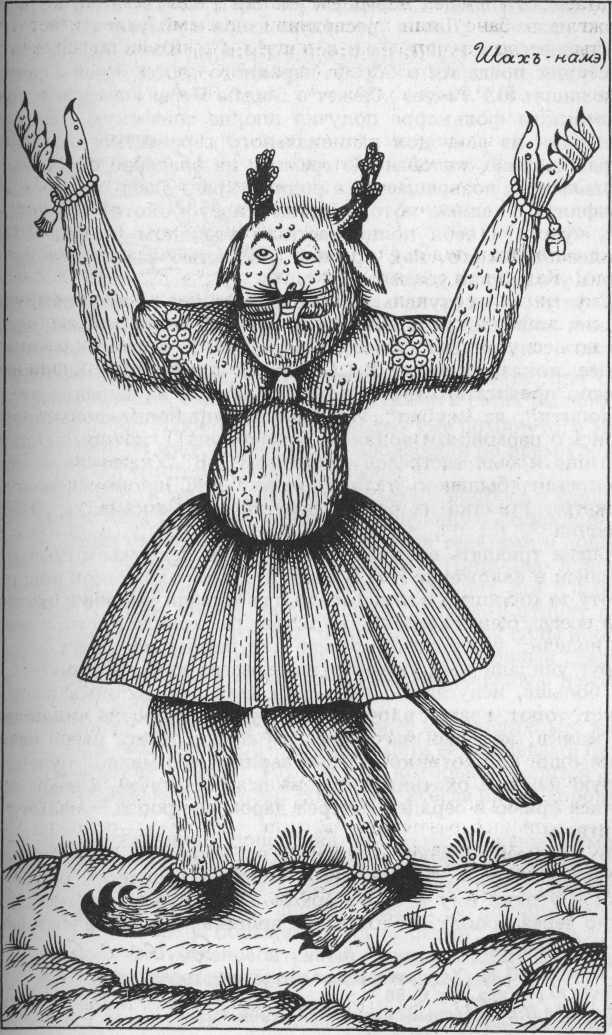 танцующие обезьяны под казахскую песню